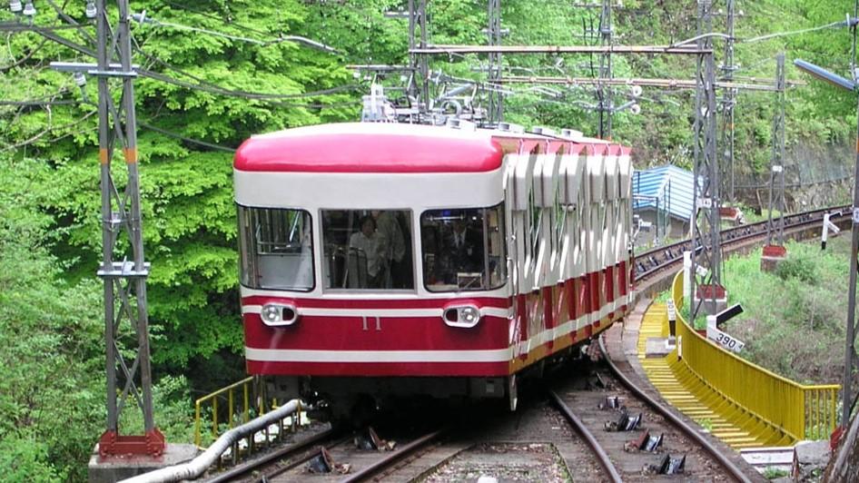 Koyasan Express