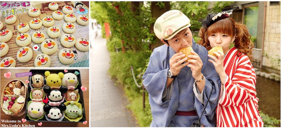 Mrs Ueda Homepage (2)