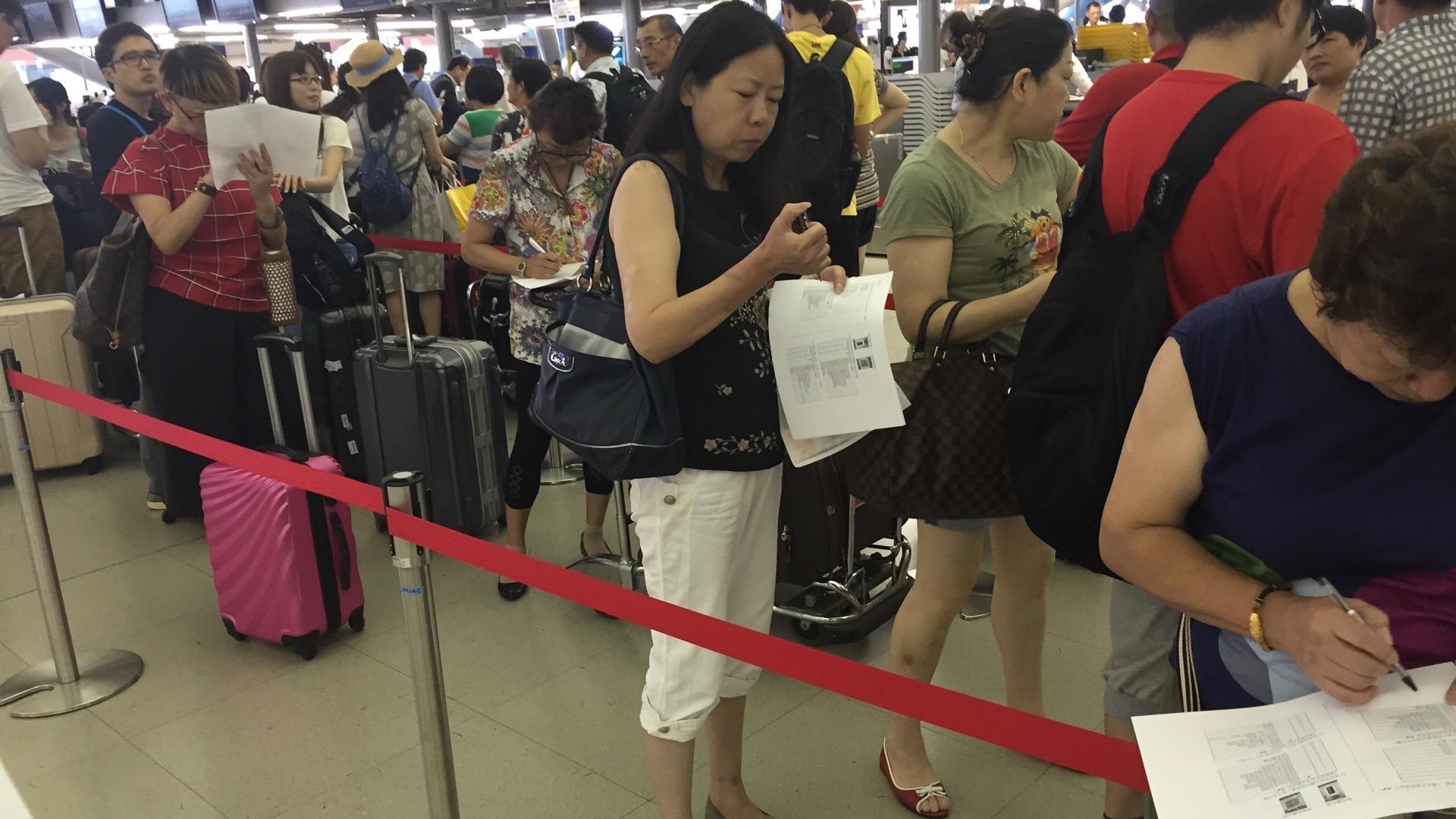 FukuokaAirportSurvey
