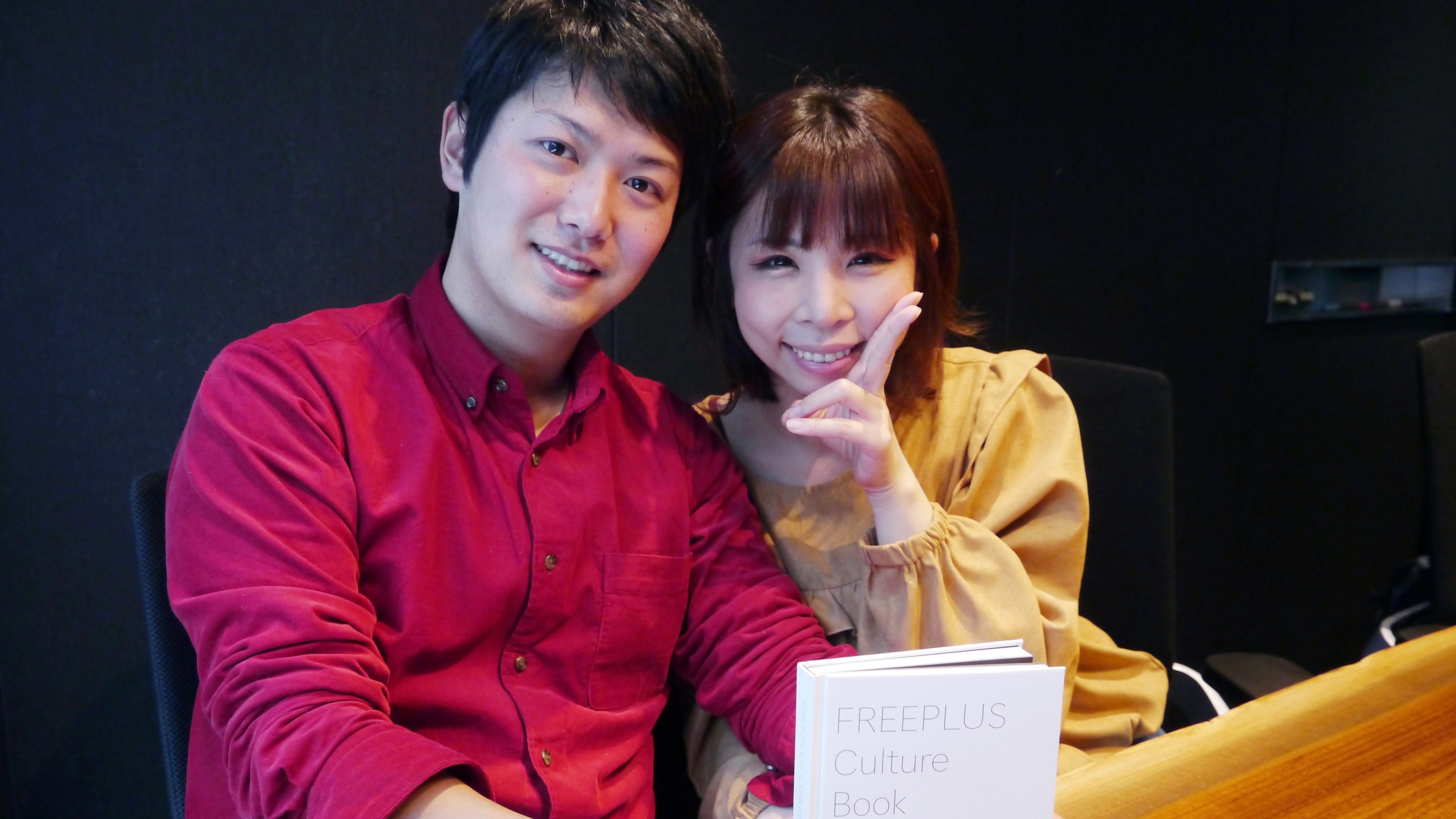 Mr & Mrs Ueda in FREEPLUS