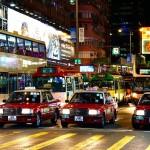 HKG Taxi