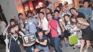 Kyoto Pub Crawl