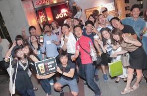 Kyoto Pub Crawl2